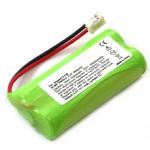 Akumulatorji za prenosne telefone