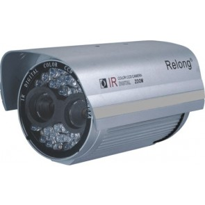 WEATHER PROOF IR SECURITY CAMERA
