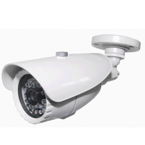 Water resistant IR camera 600TVL