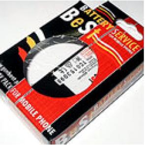 Battery BL-4B