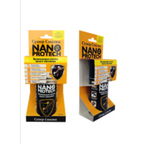 Lubricant Home & Gardent NANOPROTECH