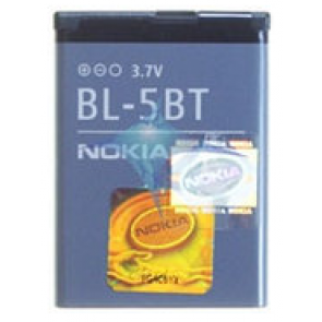Battery for Nokia 2600C (BL-5BT)