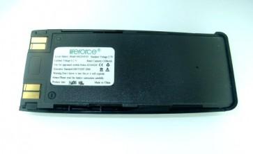 Baterija za NOKIA 6310, 5110, 6110, 6150, 6210i, 6310i, 7110...
