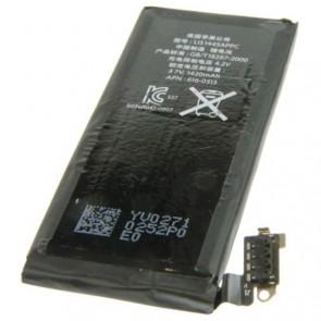 za IPhone 4G - IPhone 4G kompatibilno