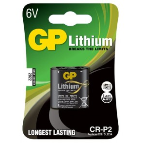 Foto baterija CR-P2