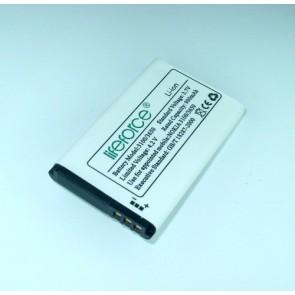 Baterija za NOKIA 3650, 6600, 6630, 6670, 6680, 6681, 6820, 6822