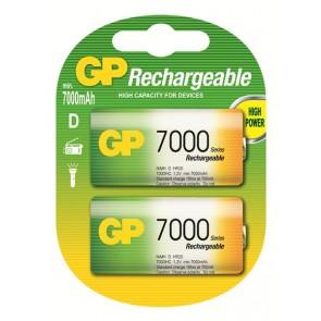 D 7000 mAh Ni-Mh polnilna GP baterija (2 kosa)