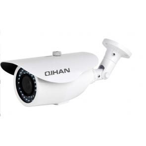 2MP 1080P AHD Kamera QH-4231OC-N