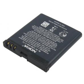 Baterija za Nokia BL-5K