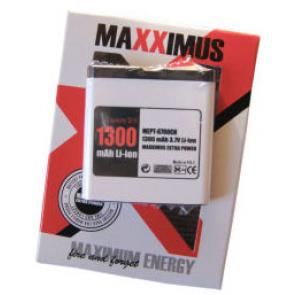 Baterija za SAMSUNG GTS5570 za GALAXY MINI, WAVE 525