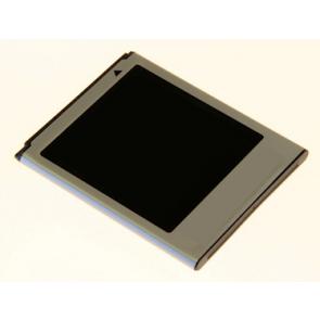 Baterija Maxximus Samsung B150AC