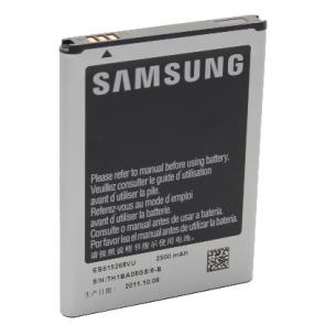 Baterija SAMSUNG Li-ION 2500mA EB615268VU Note N7000 original