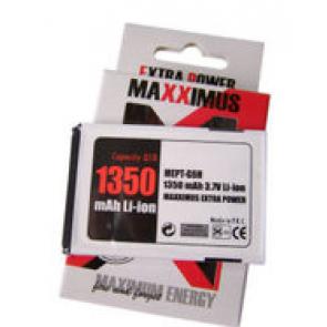 Baterija MAXXIMUS Samsung EB454357VU S5360