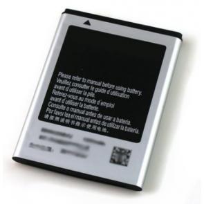 Baterija za SAMSUNG S5830 (Galaxy Ace)