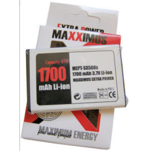 Baterija Maxximus Samsung EB485159LU Xcover 2