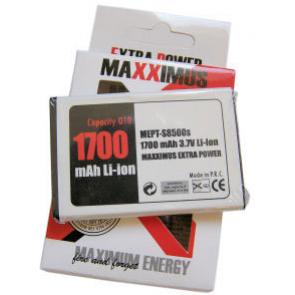 Baterija za SAMSUNG Wave 2 (S8500) EB504465VU