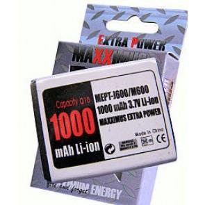 Baterija za telefon Samsung AB463446B