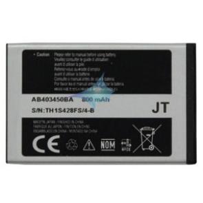 Baterija za E2510 AB403450B