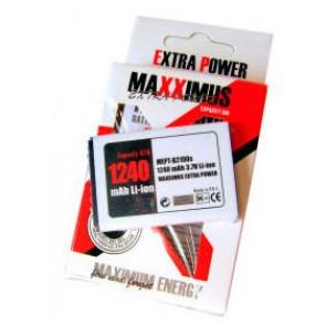 Baterija za Samsung AB553446BU
